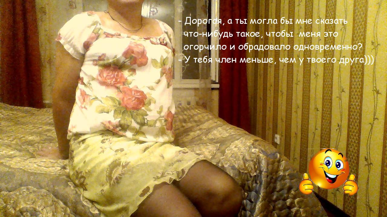 Форум жен куколдах