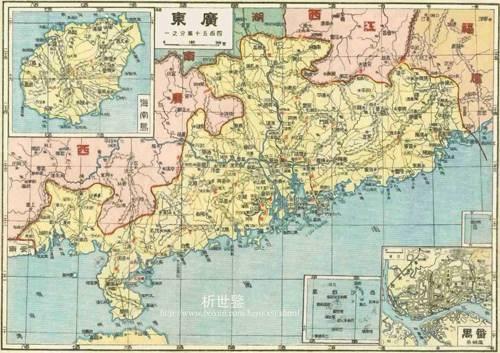 Trung Quốc công bố bản đồ không có Hoàng Sa, Trường Sa hãy cùng nhau lan truyền nào ảnh 4
