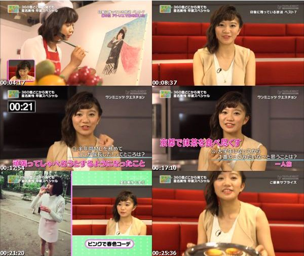 [TV-Variety] 私立恵比寿中学 – 次ナルTV 360度どこから見ても星名美怜卒業スペシャル (FujiTV NEXT 2016.10.16)