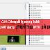 الحلقة 283:حصري أقوى سرفر IPTV لمشاهدة أكثر من 1700 قناة عربية وعالمية وبعدة جودات HD