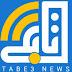 تطبيق تابع (Tabe3 News Reader)