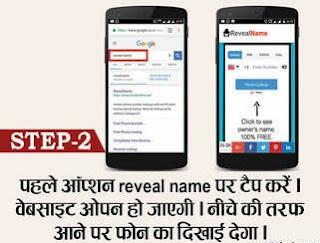 Kisi Bhi Mobile Par Kisi Ke Bhi Number Se Bina Sim Call Kaise Kare.