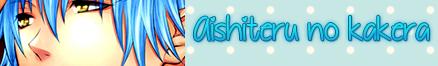 http://starbluemanga.blogspot.mx/2015/01/aishiteru-no-kakera.html