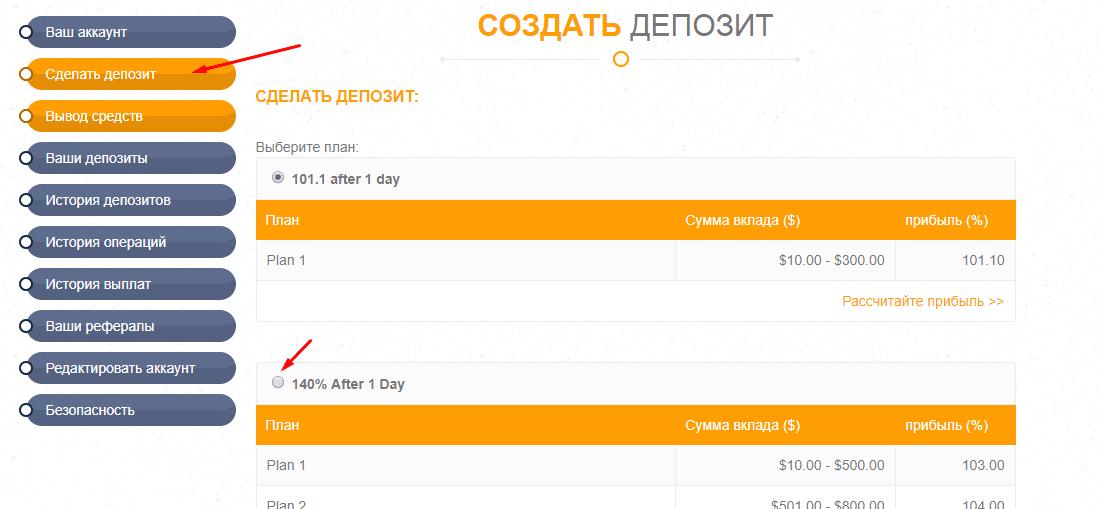 Регистрация в Bitcoding 3