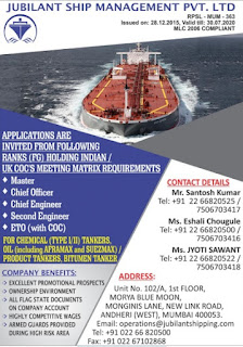 Job vacancies for seaman joining October-November-December 2018 rank officer, engineer, ratings.