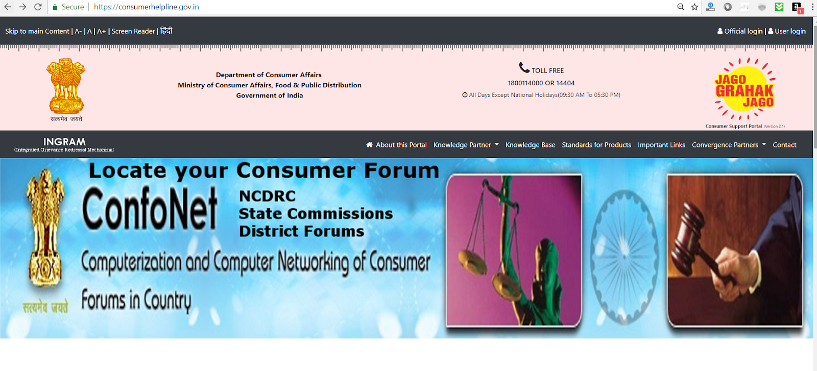 up state consumer forum