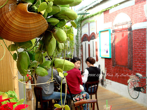 三峽老街懷舊小吃店|愛嬌姨冰果室