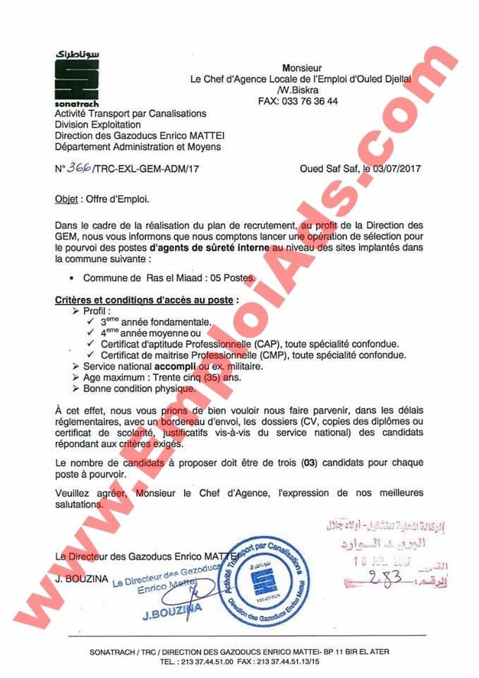 إعلان عن توظيف بسوناطراك Sonatrach ولاية بسكرة جويلية 2017
