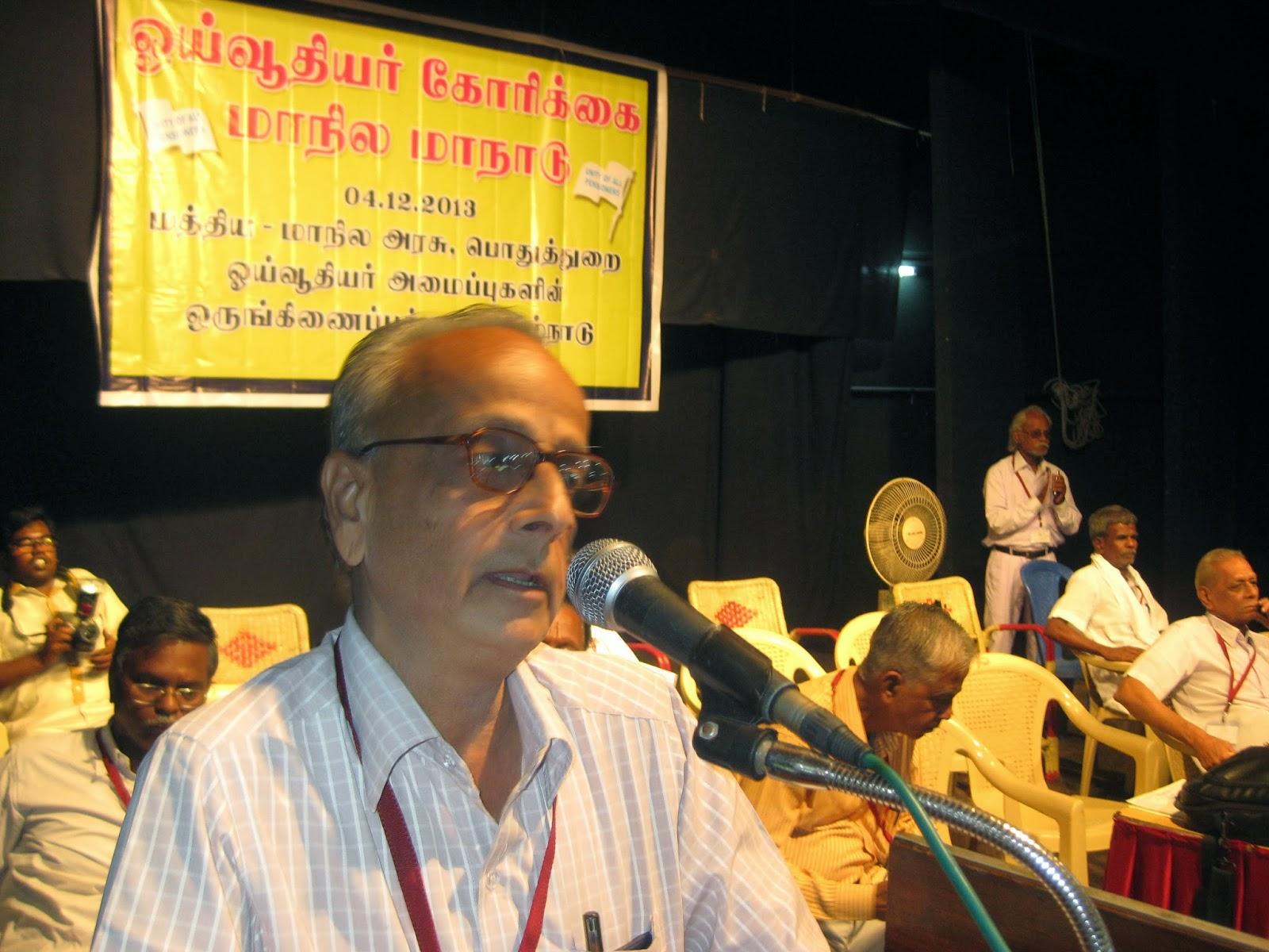 state bank of india pensioners association chennai circle
