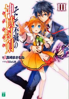 そして不滅の神域封剣 01-03 zip rar Comic dl torrent raw manga raw