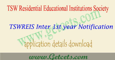 TS gurukulam inter hall ticket download 2021-2022, coe entrance exam