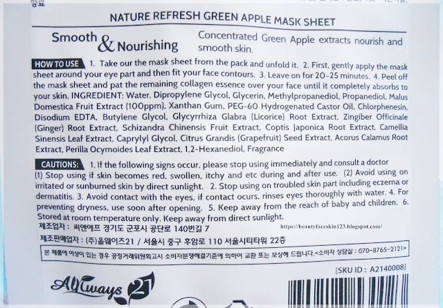 Always21 Nature Refresh Mask Sheet in Green Apple