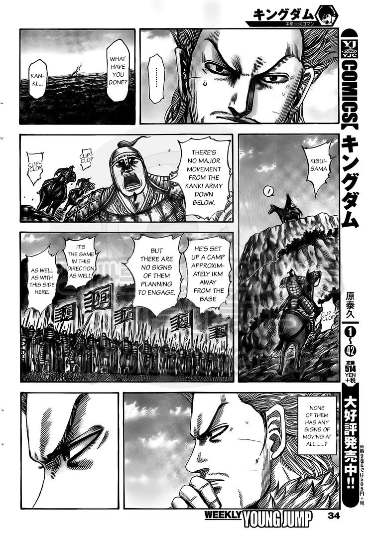 Kingdom - Chapter 480