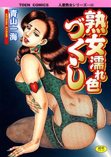 [Manga] 熟女濡れ色づくし [Jukujo Nureiro Zukushi], manga, download, free
