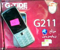 games g-tide e52