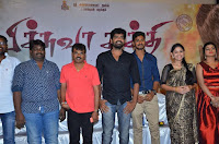 Pichuva Kaththi Tamil Movie Audio Launch Stills  0105.jpg