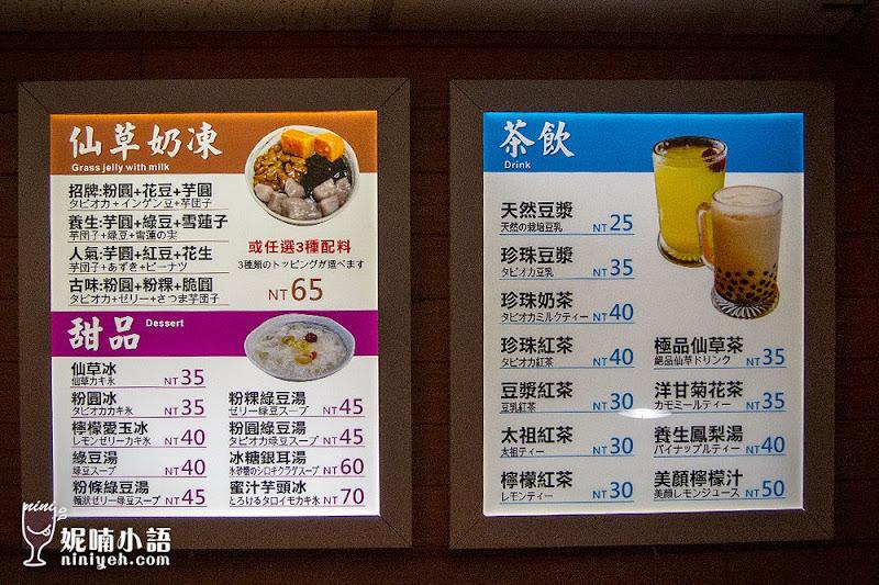 【寧夏夜市】古早味豆花。日劇孤獨的美食家推薦甜點