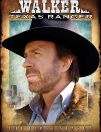 Walker, Texas Ranger 1 | Bmovies
