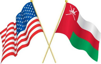 Oman Signed Agreement With USA