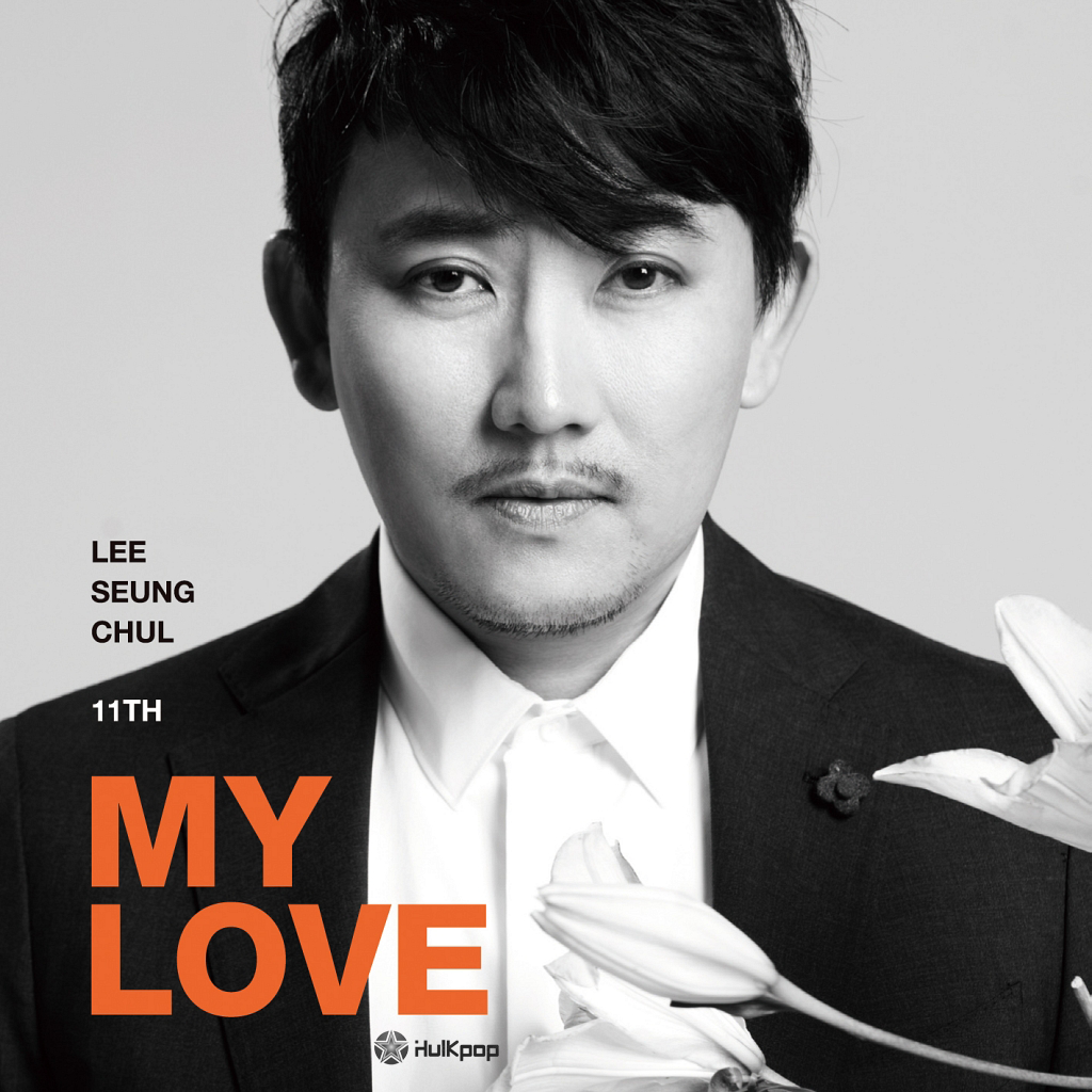 Lee Seung Chul – Vol.11 MY LOVE (FLAC)