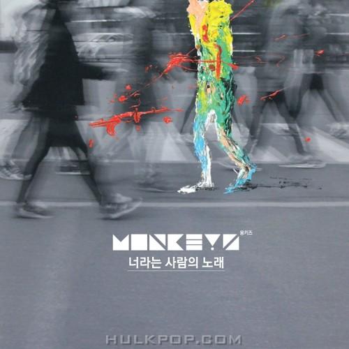 Monkeyz – 너라는 사람의 노래
