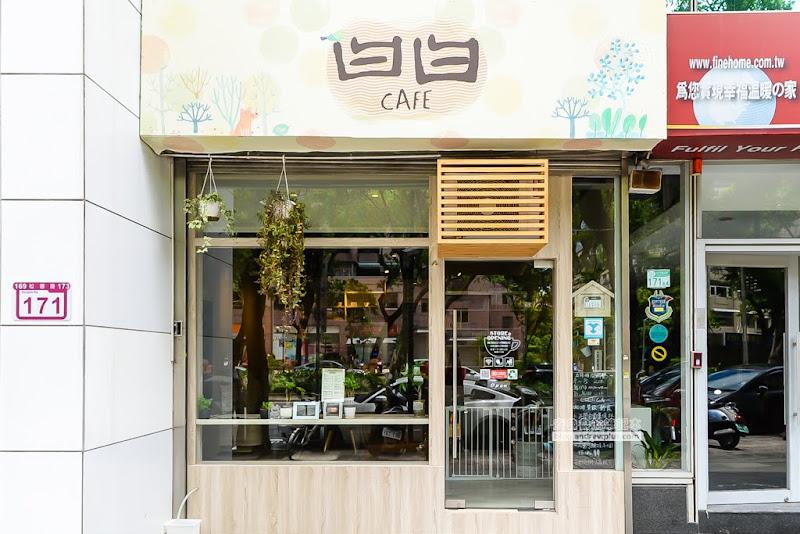 loosedaycafe-1.jpg