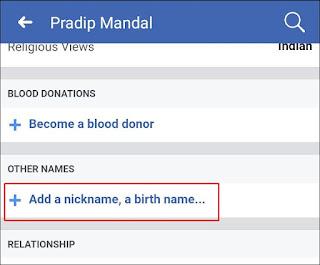 add-nickname