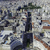 Ίδρυμα Νιάρχος: Δωρεά για δύο αναπλάσεις στο κέντρο της Θεσσαλονίκης