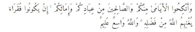 surah-annur-ayat-32-tentang-jodoh
