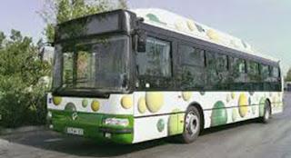 Προσωρινή Τροποποίηση των Λεωφορειακών Γραμμών 712, 713, 723, 733, 749 και Β12.