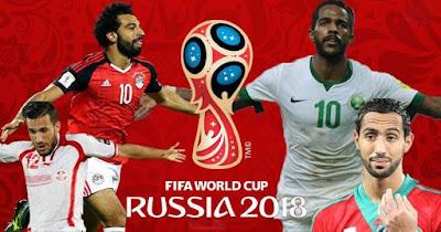 حالات المنتخبات العربية في كاس العالم 2018
