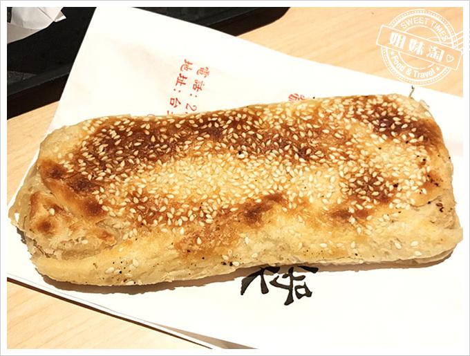 阜坑豆漿-台北美食推薦小吃