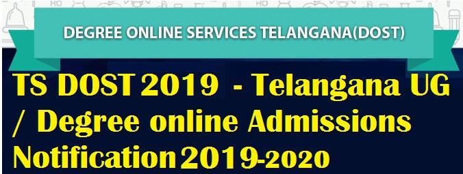 Telangana / TS DOST OU / KU / SU  /PU / TU / MGU Degree College Admissions Seat Allotment 2019
