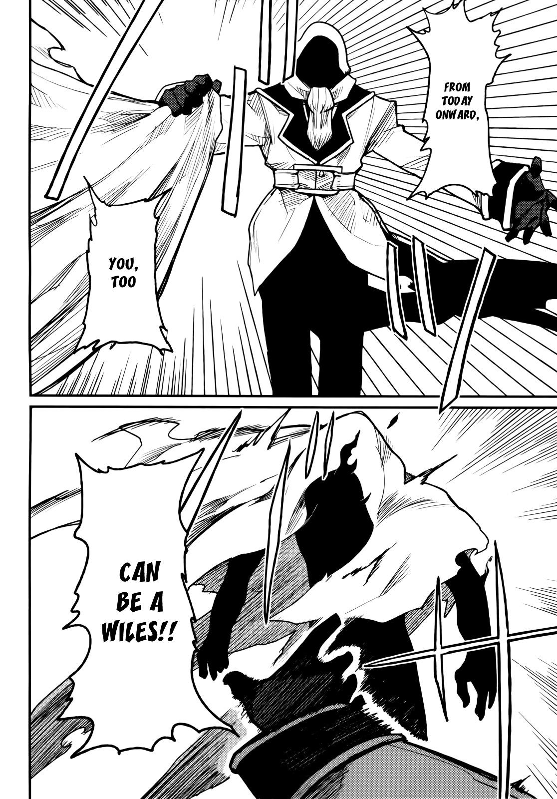 Kagefumi Merry - Chapter 1