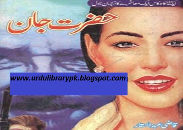 Hazrat Jaan Urdu Novel By Qazi Abdul Sattar