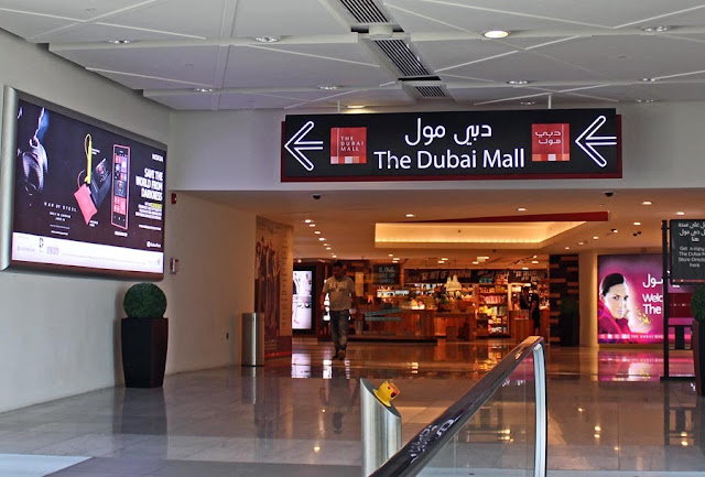 metro entry into the Dubai Mall