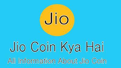 Jio Coin Kya hai (All Information about Jio Coin)