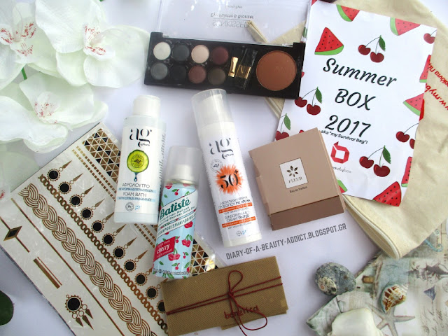 Summer Box by mybeautybox.gr