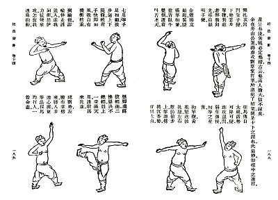 Dojo Rat: A Complete History of Korean Martial Arts