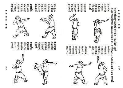Dojo Rat: A Complete History of Korean Martial Arts