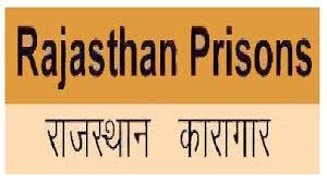 Rajasthan Jail Prison Recruitment 2018