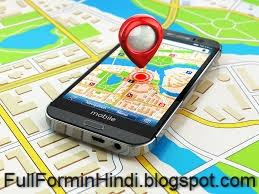 GPS Ka Matlab Kya Hai GPS Ka Full Form Kya Hai GPS Full Form And ...