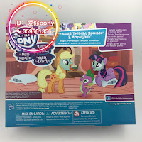 MLP Original Series Reboot Royal Friendships Brushable Set