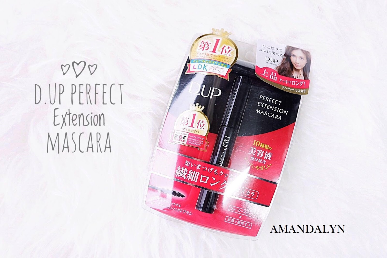 Amandalyn's World: D UP Mascara Series Review | Perfect