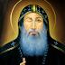 القديس الأنبا صموئيل المعترف