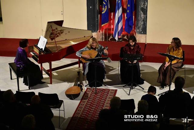 """Μάγεψε το γυναικείο σύνολο """"Canto Soave"""" με μουσική του 17ου αιώνα στο Ναύπλιο (βίντεο)"""