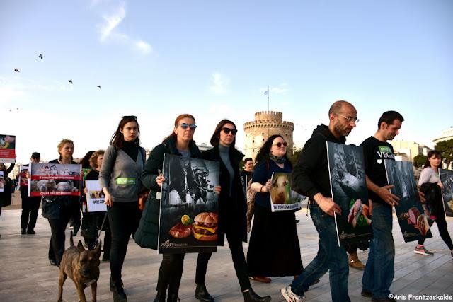 Διαμαρτυρία για ΟΛΑ τα ΖΩΑ στη Θεσσαλονίκη