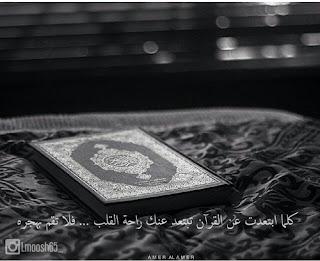 صور دينية , اجمل الصور الدينية المكتوب عليها ادعية