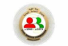 وظائف تعليمية للكويتيين والمقيمين اليوم