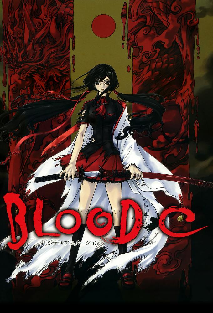 Blood C The Last Dark Stream